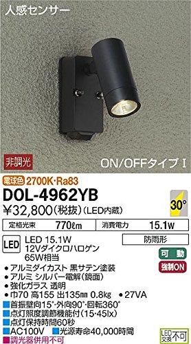 大光電機 LEDセンサ付アウトドアスポットライト DOL4962YB B073VG17C3 12965