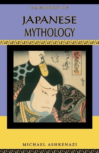 Handbook of Japanese Mythology (Handbooks of World Mythology)