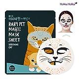 [Holika Holika] Baby Pet Magic Mask Sheet 22ml