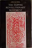 img - for The Taiping Revolutionary Movement book / textbook / text book
