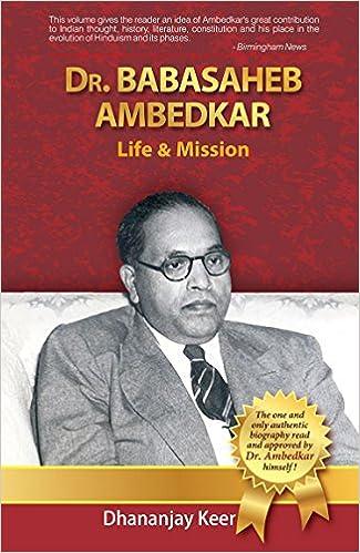 dr babasaheb ambedkar biography in marathi language