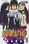 Naruto, tome 65 : Hashirama et Madara  par Masashi