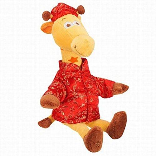 Plush 10 inch Geoffrey - Chinese Costume
