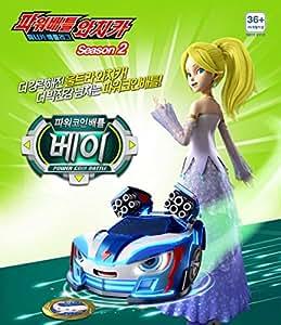 amazoncom power battle watch car minibattle league