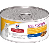 Hill'S Science Diet Adult 7+ Small & Toy Savory Stew Chicken & Vegetables Wet Dog Food, 5.5 Oz, 24-Pack