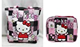 Super Cute Combo Pack- Hello Kitty Embroidered Applique Tote Bag Dimension: 14.5 X 13.5 X 5 and Lunch BOX BAG Dimension: 9.5 X 8 X 3.5 for Ages 3 and Up