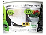 JapanBargain S-3061, Japanese Plastic Fruit