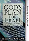 God's Plan for Israel, Steven A. Kreloff, 0872134687