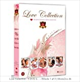 Love Collection: My Sisters Keeper, The Magic Of Ordinary Days, In Love & War, The Love Letter, Grace & Glorie