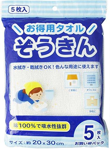 [해외]레이 덕 용 수건 걸 레 5 장 들어가고 화이트 ZT004 / Rag Sorokin Towel Suguin 5 pcs White ZT004