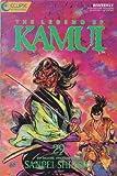 Legend of Kamui, The, Edition# 29