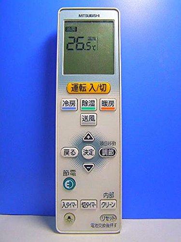 三菱 エアコンリモコン VS121   B00L29NWE4