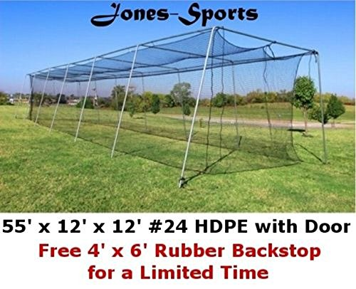 Batting Cage Net 12' H x 12' W x 55' L #24 HDPE 42ply w/ Door Baseball Softball by Jones Sports