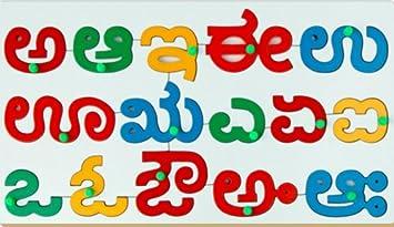 Little Genius Kannad Vowels with Knob, Multi Color
