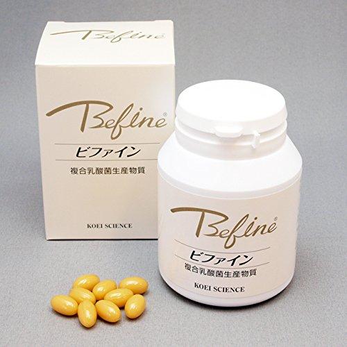 ビファイン -乳酸菌生産物質の力- 3個セット B005NKO7YC