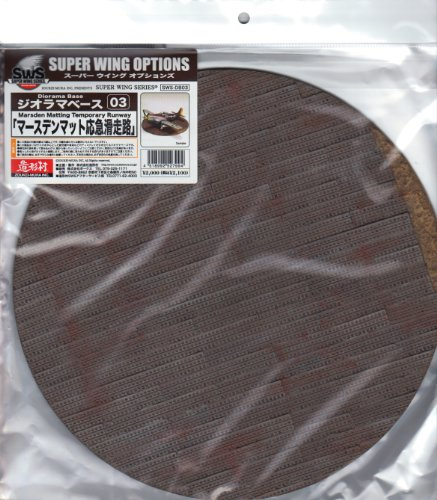 ZKMSWS-DB03 1:32 Zoukei-Mura Diorama Base - Mardsen for sale  Delivered anywhere in USA