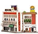 トミーテック ジオコレ 建物コレクション 087-2 喫茶店・角ビル2 ジオラマ用品