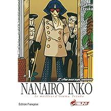 Nanairo Inko T01 (French Edition)
