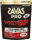 ザバス プロ ホエイプロテインGP バニラ味 【40食分】 840g
