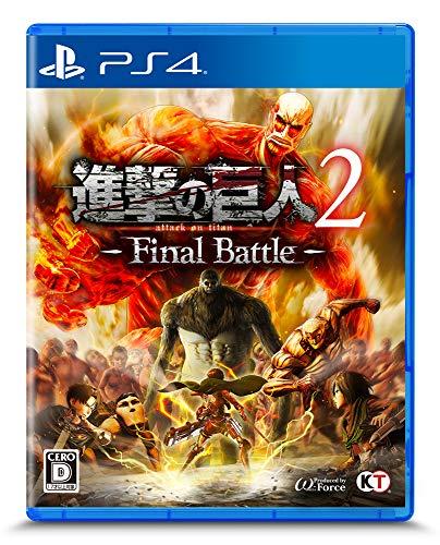 進撃の巨人2 Final Battleの商品画像
