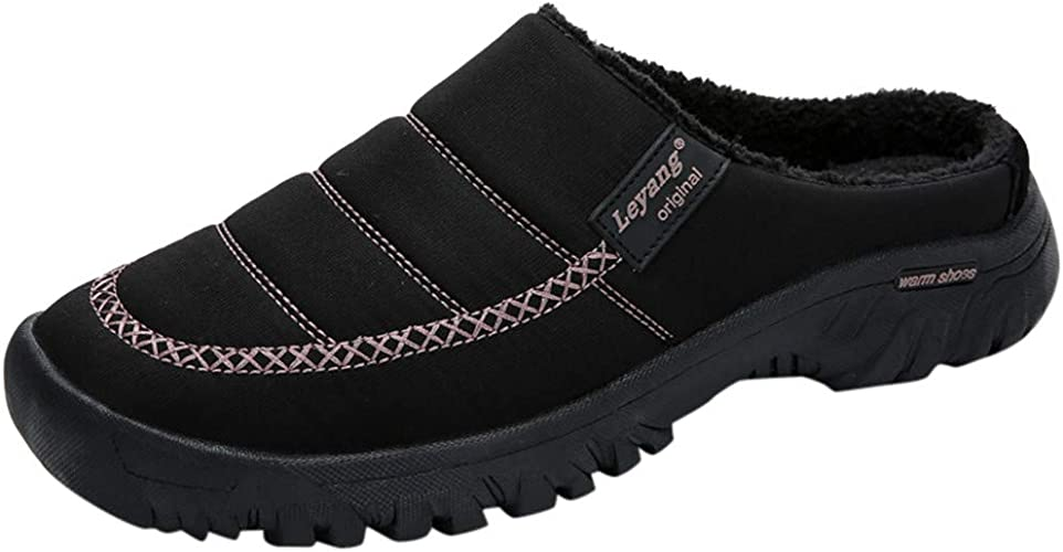 Mens Cotton House Slippers Warm Fur Lined Slip on Shoes Outdoor Indoor Loafers