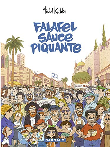 Falafel sauce piquante (French Edition)