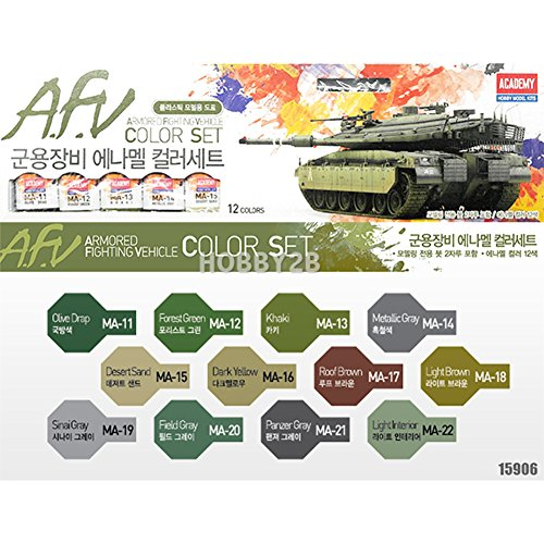 Academy Enamel - Academy A.F.V Enamel Painting 12 Color Set for Plastic Model Kits #15906
