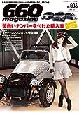 660magazine vol.006 [雑誌]