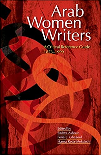 Amazon com: Arab Women Writers: A Critical Reference Guide
