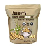Anthony's Organic Ginger Root, Batch Tested Gluten Free, Non-GMO, 454g