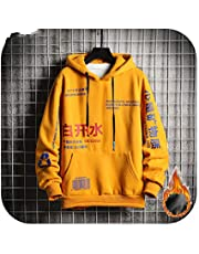 plage Mens Hoodies Winter Fleece Japanese Streetwear Hip Hop Sweatshirt Men Women Yellow Hoodie Sweatshirts Male