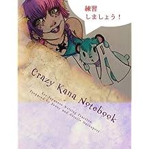 Crazy Kana Notebook: Japanese Practice Paper for Hiragana, Katakana and Kanji