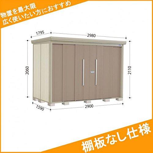 タクボ物置 ND/ストックマン 棚板なし仕様 ND-2915 一般型 標準屋根 『屋外用中型大型物置』 カーボンブラウン B074X3BPMR