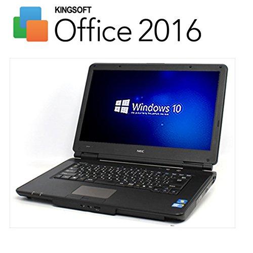 上質で快適 【最新 Office 2016搭載】【最新OS NE00027 B07218KWQH Windows10 ノートパソコン 搭載】 NEC VX-B ( Core i3 2GHz/ メモリ 4GB/ HDD 160GB/ DVD視聴可/ 15.6インチワイド/ 無線LAN搭載(Wi-FiもOK) ) 中古 ノートパソコン NE00027 B07218KWQH, 鹿西町:10e852f7 --- ciadaterra.com