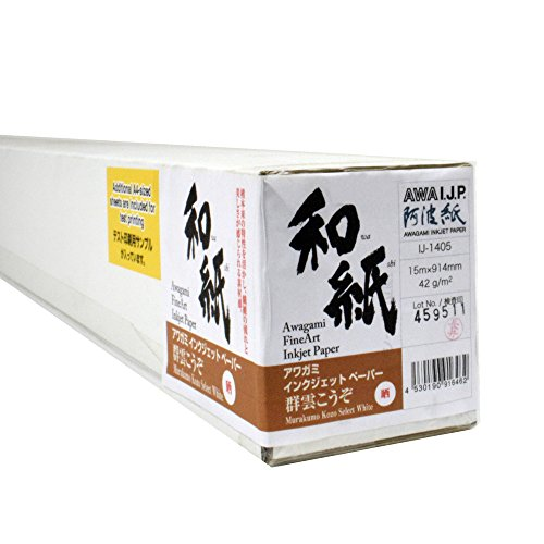 Awagami Murakumo Kozo Select White Fine Art Inkjet Paper, 42gsm, 36 in. x 49 ft. Roll by Awagami