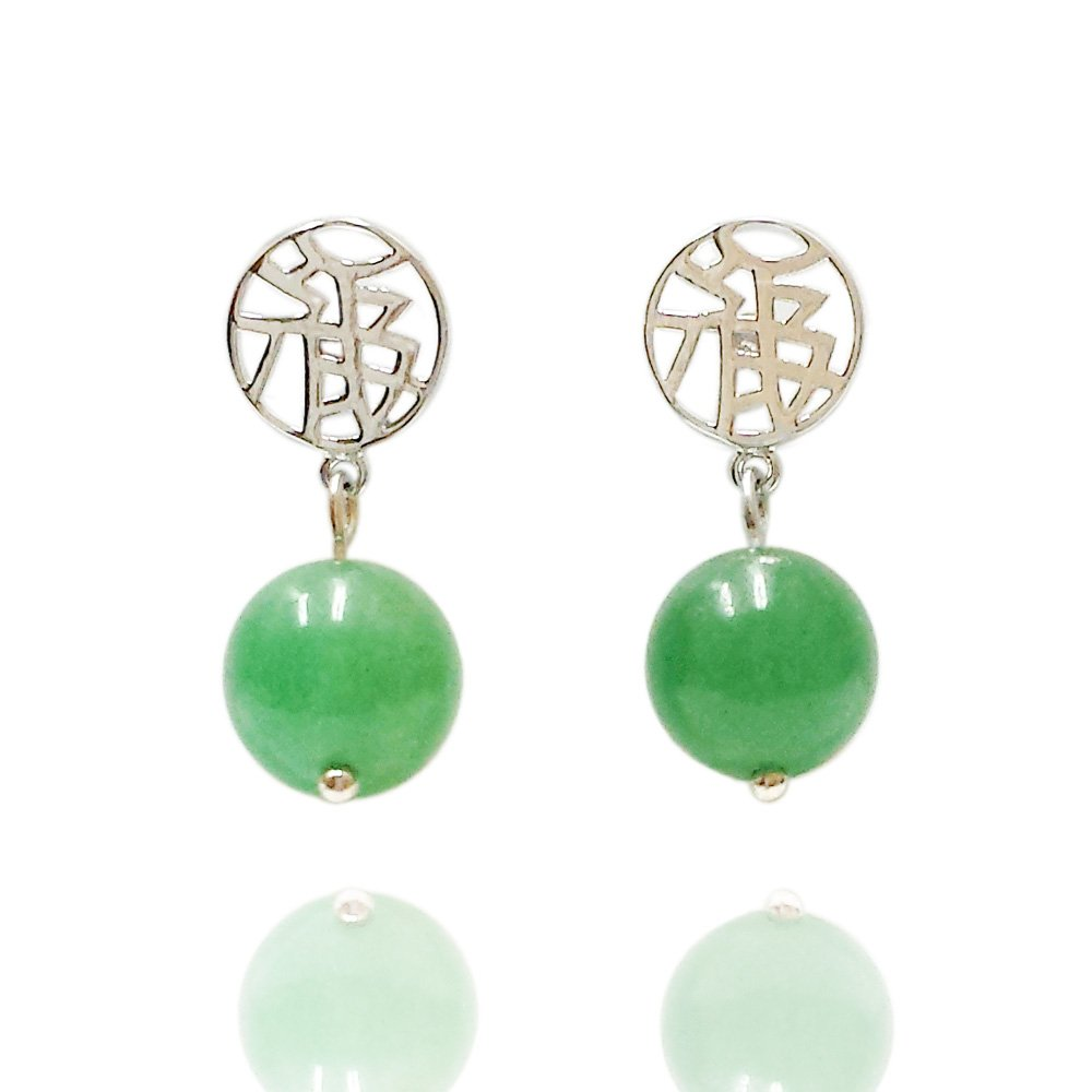 925 Sterling Silver Earring 10MM Genuine Green Jade with Open fortune Character Top Earring Post