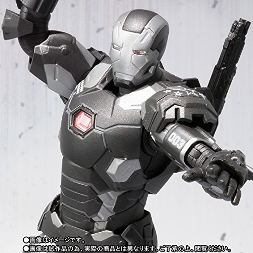 S.H. Figuarts Premium Bandai Limited S.H.Figuarts War Machine Mark 3