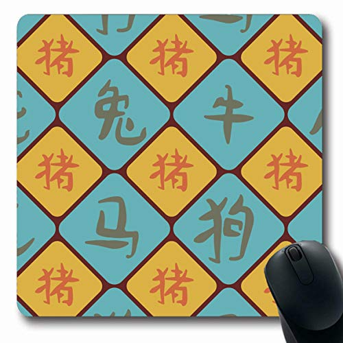 Ahawoso Mousepad for Computer Notebook Tiger Blue Asian Hieroglyphs That Mean Rabbit Gray Astrology Calendar Dog Design Year Oblong Shape 7.9 x 9.5 Inches Non-Slip Gaming Mouse Pad