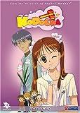Kodocha, Vol. 13: That's a Wrap!