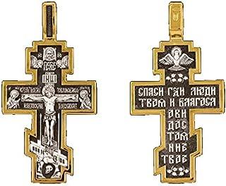 ☦ Belle Kreuz Kruzifix Orthodoxe Gebet Deesis Gold und Silber DM40 (2)
