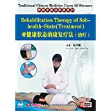 Traditional Chinese Medicine Cures All Diseases - Rehabilitation Therapy of Subhealth State ( Treatment ) by Ma Qiaolin DVD