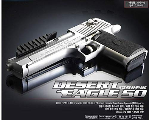 Academy #17216 Desert Eagle 50 Silver Special Airsoft Hand Grips (Best Airsoft Sniper Sidearm)