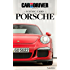 Car and Driver Iconic Cars: Porsche