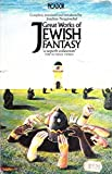 img - for Great Works of Jewish Fantasy (Picador Books) book / textbook / text book