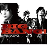 BIG BANG!(初回限定盤A)(DVD付)