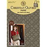 2019 40周年記念号 CHRISTIAN OLIVIER PARIS トートバッグ