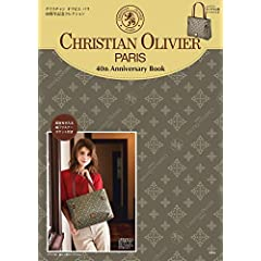 CHRISTIAN OLIVIER 最新号 サムネイル
