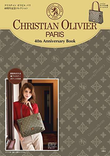 CHRISTIAN OLIVIER 最新号 表紙画像