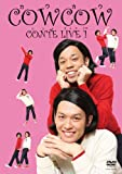 COWCOWコントライブ 1 [DVD]