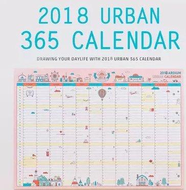 PyLios-2 pcs Creative Korean Cute Cartoon Wall Calendar 2018 A2 365 Day Calendar Creative Schedule Planning Paper 5943cm [ 1 ]